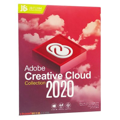 نرم افزار adobe collection cc2021