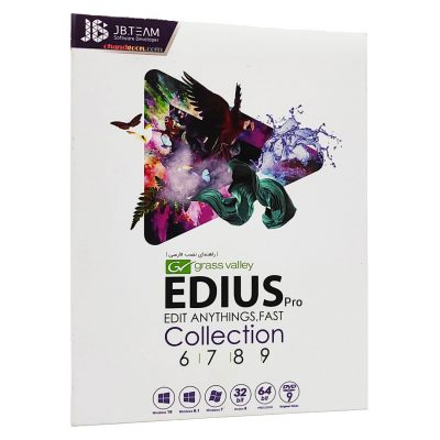 نرم افزار Edius Pro Collection